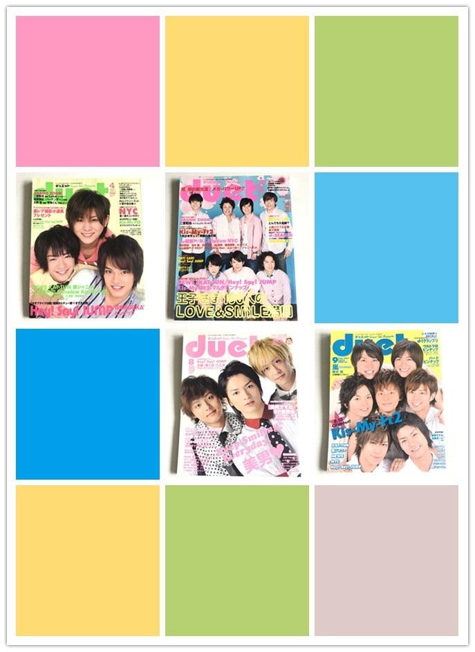 Duet 2011年 2012年 2013年 1-12月