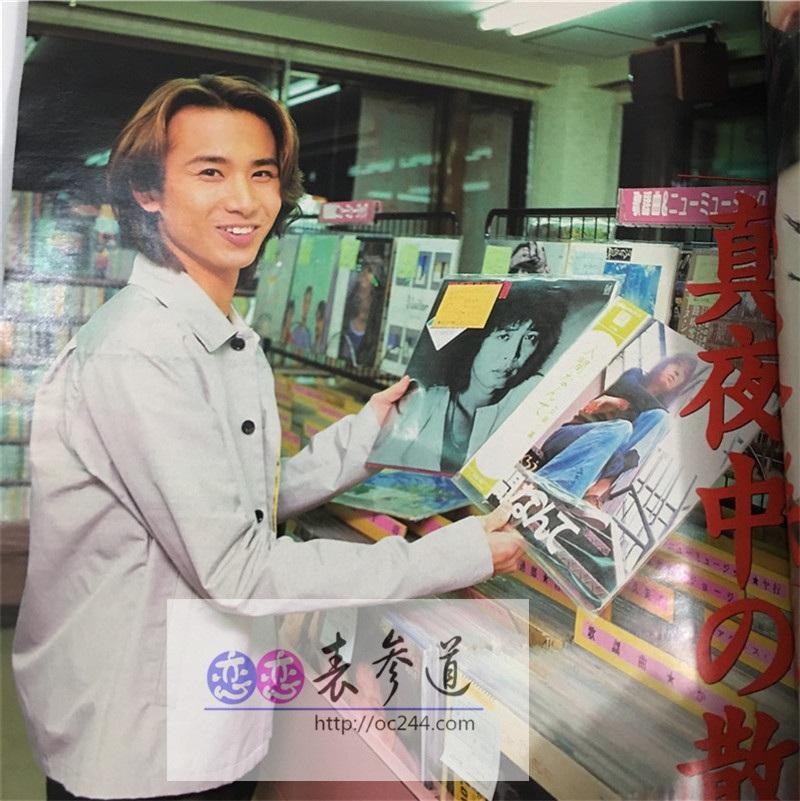 【现货】Myojo 1997年 1998年 1999年 2000年 2001年 2002年 1-12月