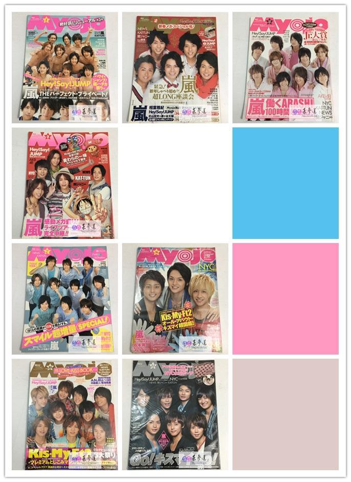 Myojo 2011年 2012年 1-12月