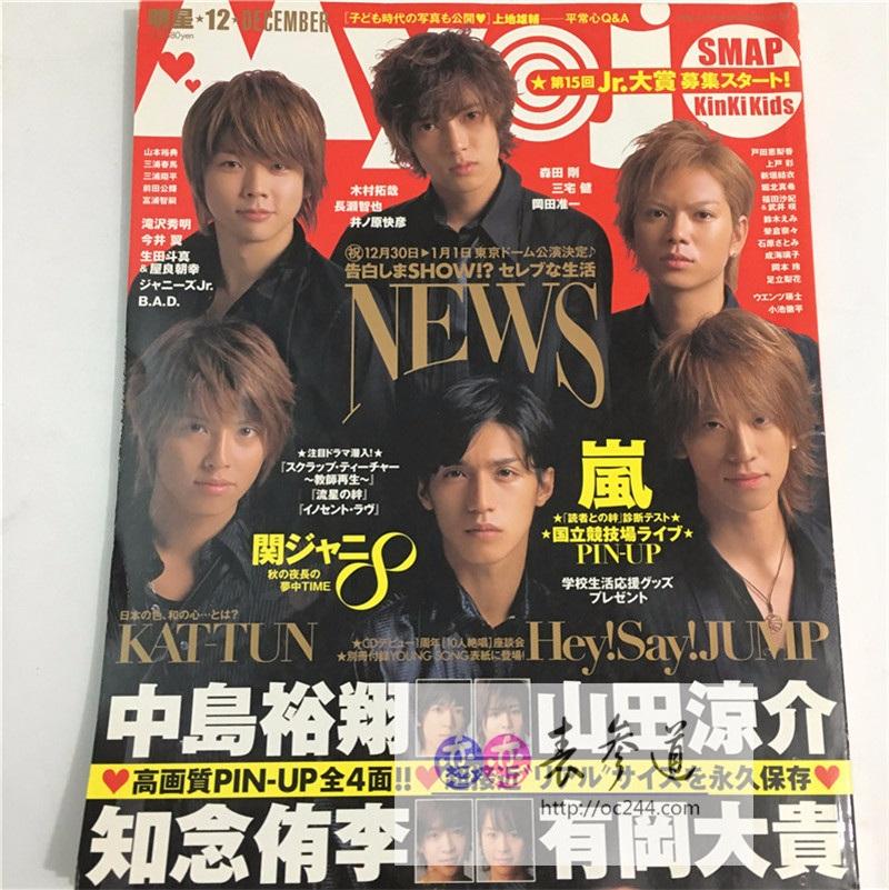 【现货】Myojo 2007年 2008年 1-12月