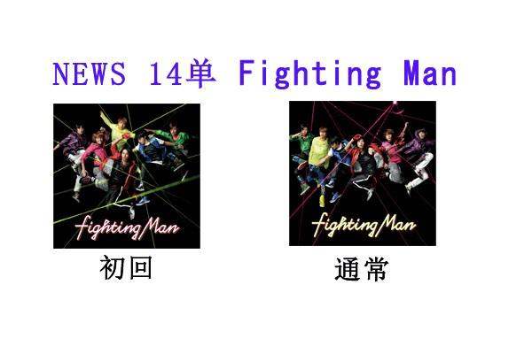 现货 NEWS 14单 单曲 Fighting Man