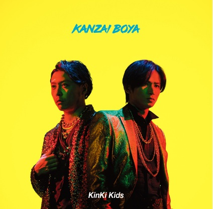 KinKi Kids 42单 KANZAI BOYA 关西小子